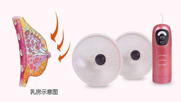 ไข่สั่น Vibrator VB-023-7