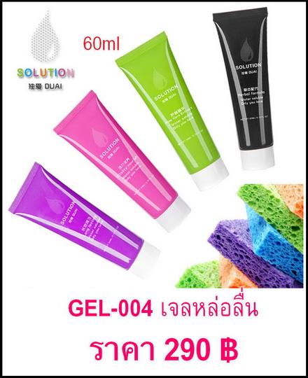 GEL-004