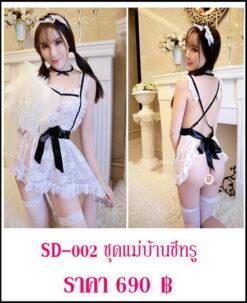 sexy-dress SD-002-1