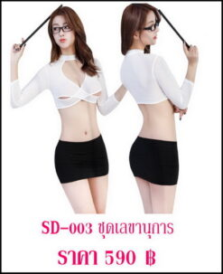 sexy-dress SD-003-1