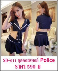 sexy-dress SD-011-1