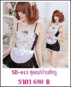 sexy-dress SD-013-1