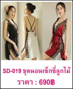 sexy-dress SD-019-1