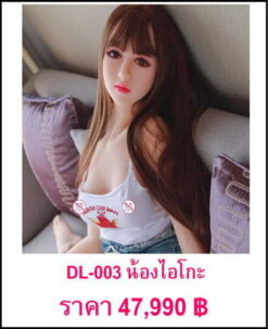 Rubber doll DL-003