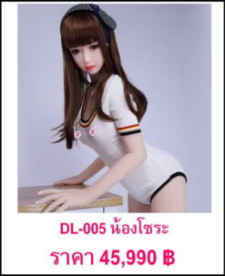 Rubber doll DL-005