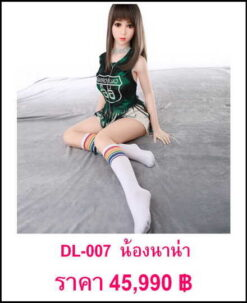 Rubber doll DL-007