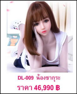 Rubber doll DL-009