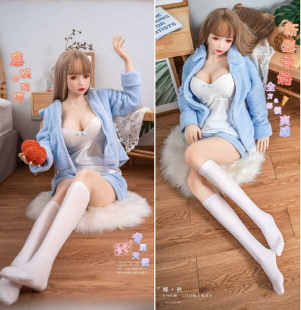 Rubber doll DL-008-17