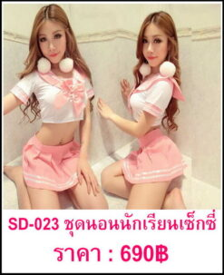 sexy-dress SD-023