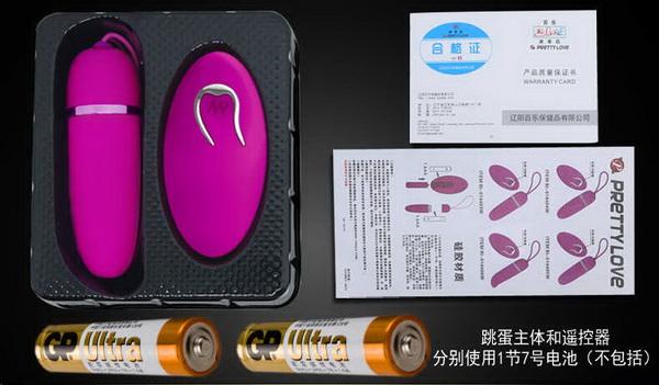 vibrator VB-004-01