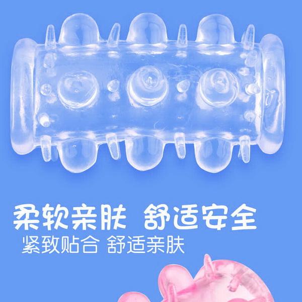 penis-cover CV-002-01