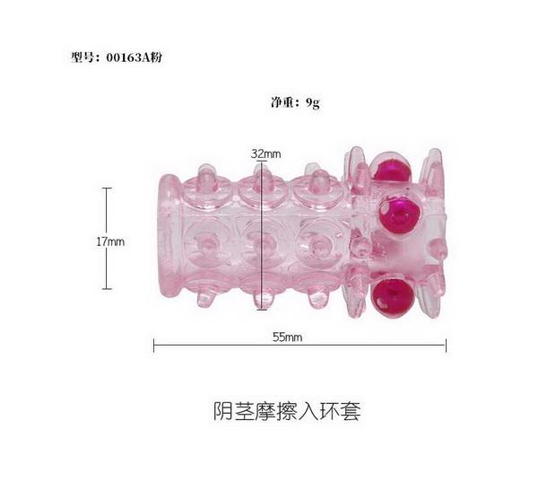 penis-cover CV-003-07