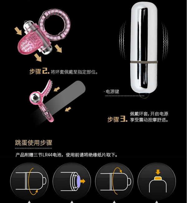 penis-cover CV-012-13