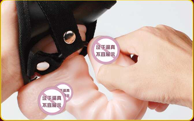 strap-belt-dildo be-005-26